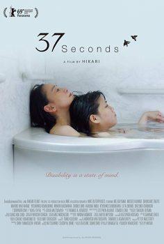 37 Seconds izle