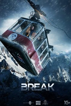 Break izle